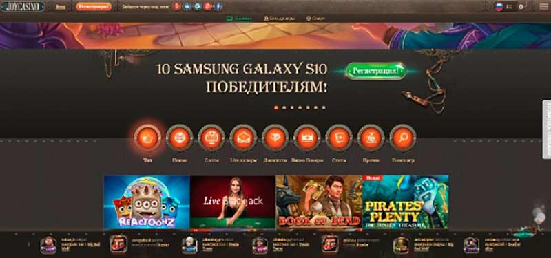 Как зайти в джой казино список каналов на голден интерстар 7800
